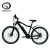 500W Super 27.5inch Electric Mountain Bike