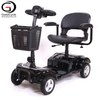 Gaeacycle Disabled Mobility Electric Scooter 4 Wheel Scooters 250W Brushed Motor Max Speed 6km/h for Old People