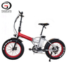 500w New Folding Fat Tire Electric Bike For Sale