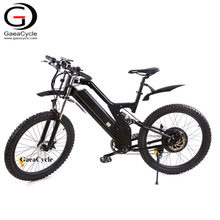 "48V 500W Full Suspension Electric Mountain Bicycle 26"" for Men"